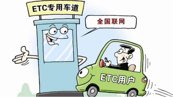 弱电安防公司谈ETC成2019智能交通市场最大增长极