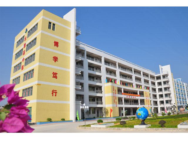 东莞市塘厦水霖学校(项目内容:高清监控系统、广播系统)