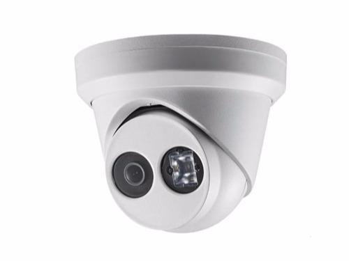 海康威视星光级日夜型半球型网络摄像机