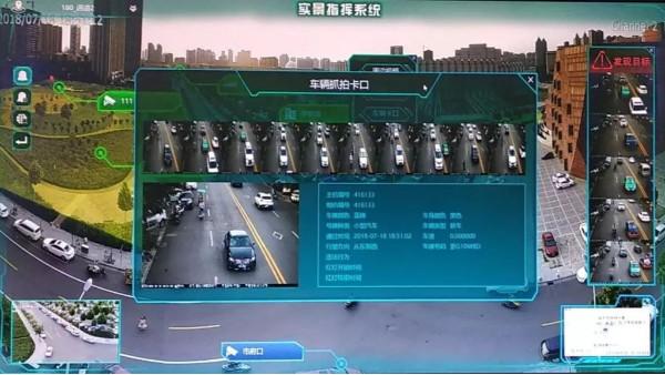 安防监控公司谈AR增强现实技术在公安监所的应用