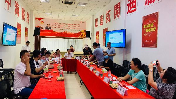 热烈欢迎深圳青年协会和宝安业委会人员参观中海西岸华府安防监控项目