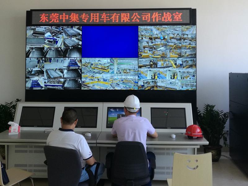 可视化生产监控系统