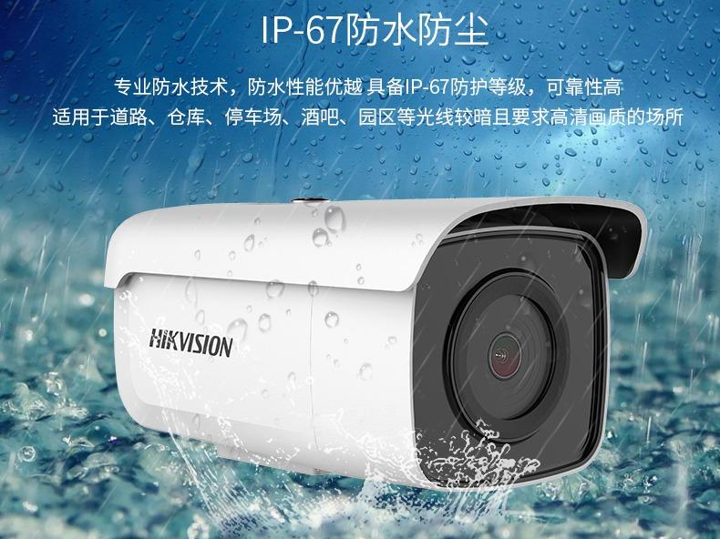 CMOS智能人脸日夜筒型网络摄像机