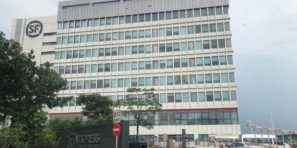 顺丰速运华南转运中心周介防范项目工程案例