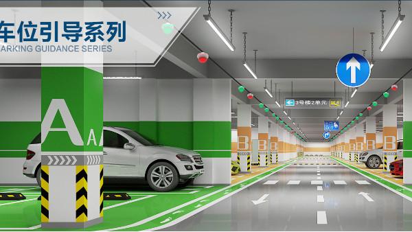停车场管理系统公司谈交通拥堵三大治理方向